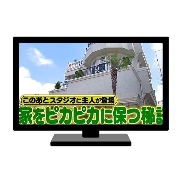 テレビ放映を見逃された方、必見!!